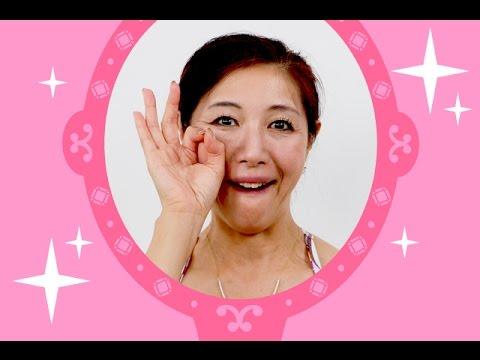 【顔ヨガ動画】ビックリスマイルで頬リフトアップ&ほうれい線解消!