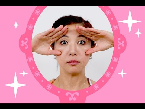 【顔ヨガ動画】目を大きく!双眼鏡のポーズでたるみ解消、目力アップ