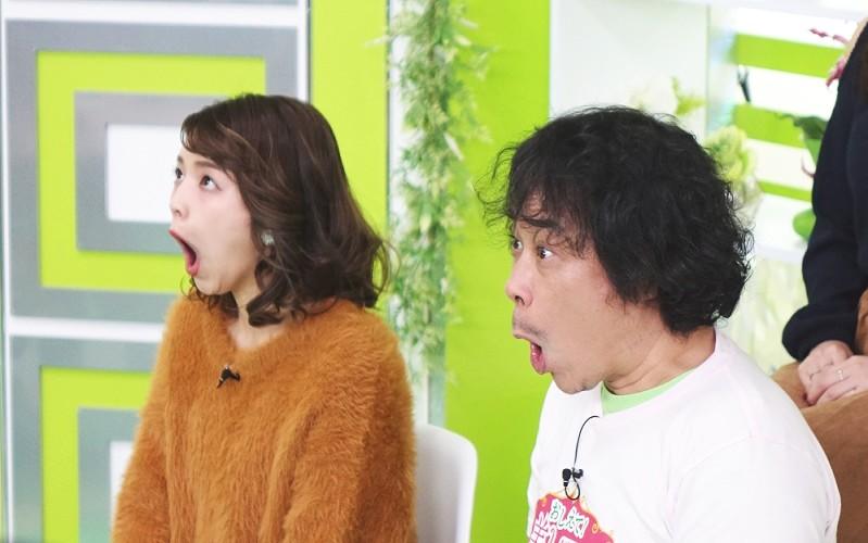 mireiとバッファロー吾郎Aの画像