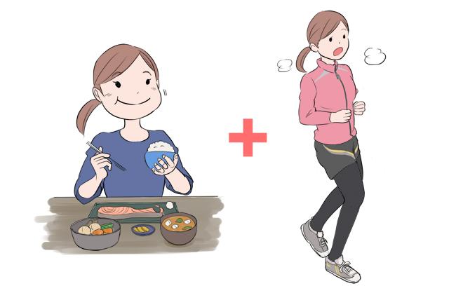 「食べて走る」ことで無駄な脂肪を燃やして質の良い筋肉を増やす