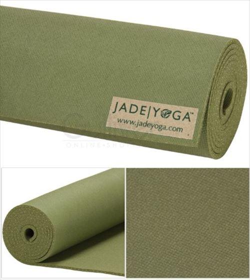 Jade Yoga(ジェイドヨガ)「ハーモニープロフェッショナル」