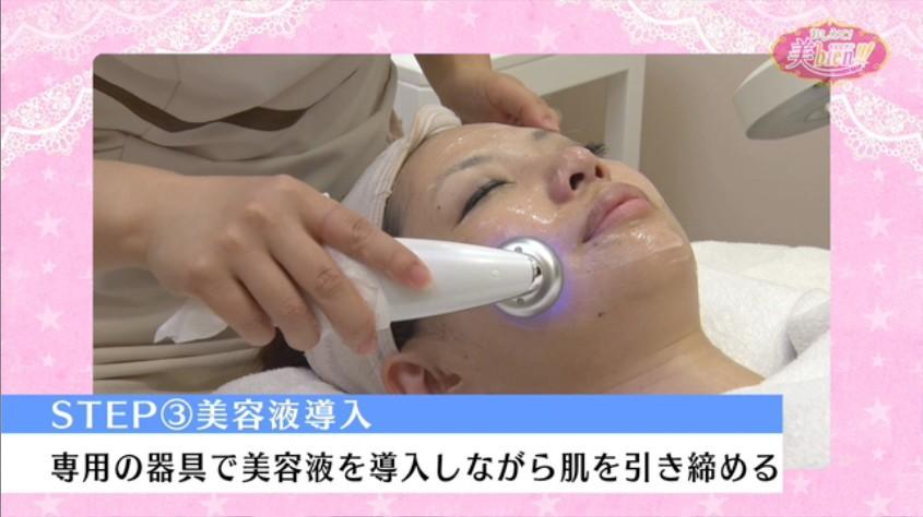 角栓が除去された後の肌は美容液が浸透しやすい状態