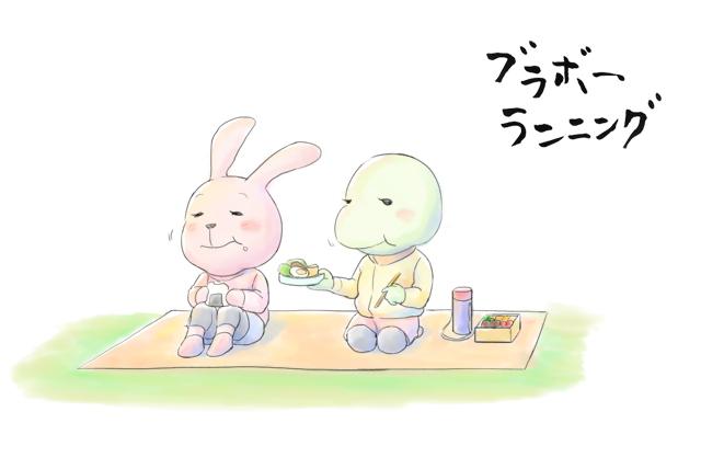 ランナーのためのバランス食事法の画像