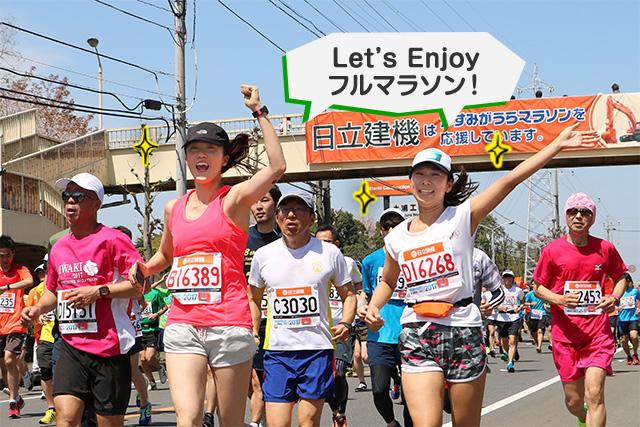 マラソンでサブ4に挑戦!初めてのフルマラソンの走り方の画像