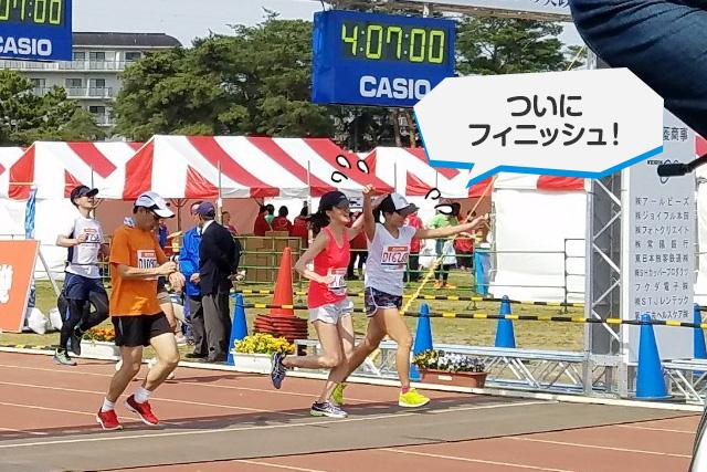 マラソンでサブ4に挑戦!かすみがうらマラソンはサブ4達成できず悔しい結果にの画像