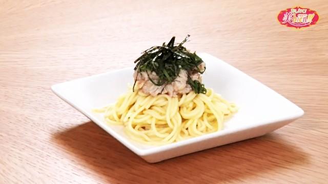 Dietyツナマヨパスタの画像