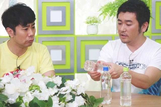 藤井隆と伊藤賢治の画像