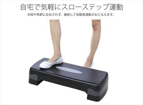 シンプルな踏み台の商品画像