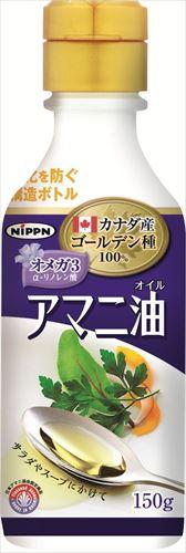 ニップンアマニ油の画像