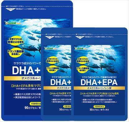 DHA+EPA 約5ケ月分 (オメガ系α-リノレン酸)の画像