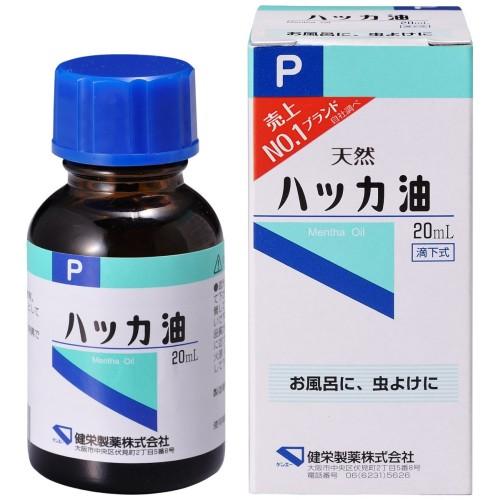 健栄製薬「ハッカ油」