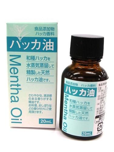 大洋製薬「食品添加物 ハッカ油 20ml」の画像