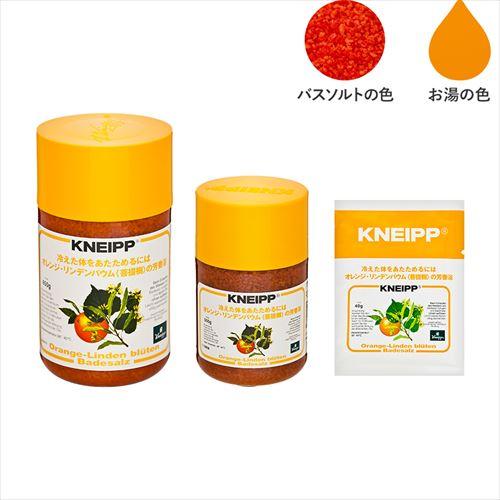 クナイプ バスソルト「オレンジ・リンデンバウム<菩提樹>の香り」