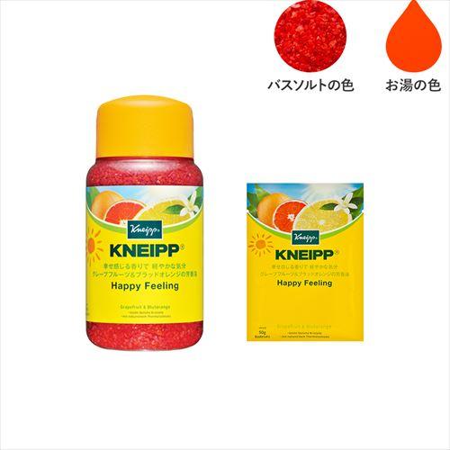 クナイプ バスソルト「ハッピーフィーリング グレープフルーツ&ブラッドオレンジの香り」