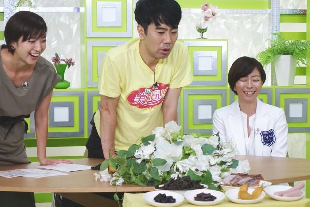 藤井隆と菊田恵梨の画像