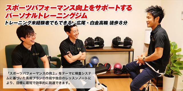 パーソナルトレーニングスタジオ・バディ(Personal Training Studio BUDDY)の画像